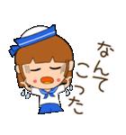 水兵さんとかもめちゃんの日常(個別スタンプ:32)