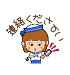 水兵さんとかもめちゃんの日常(個別スタンプ:33)