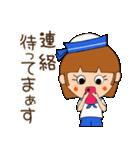 水兵さんとかもめちゃんの日常(個別スタンプ:34)