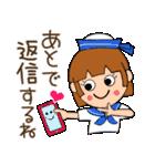 水兵さんとかもめちゃんの日常(個別スタンプ:35)