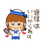 水兵さんとかもめちゃんの日常(個別スタンプ:37)