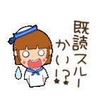 水兵さんとかもめちゃんの日常(個別スタンプ:38)