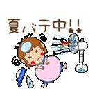水兵さんとかもめちゃんの日常(個別スタンプ:40)