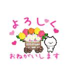 誕生日&使える毎日スタンプ【敬語★動く】(個別スタンプ:04)
