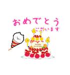 誕生日&使える毎日スタンプ【敬語★動く】(個別スタンプ:06)