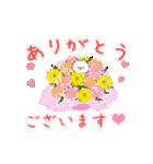 誕生日&使える毎日スタンプ【敬語★動く】(個別スタンプ:07)