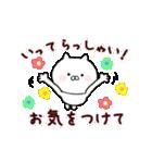 誕生日&使える毎日スタンプ【敬語★動く】(個別スタンプ:08)