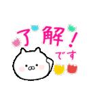 誕生日&使える毎日スタンプ【敬語★動く】(個別スタンプ:09)