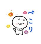 誕生日&使える毎日スタンプ【敬語★動く】(個別スタンプ:11)