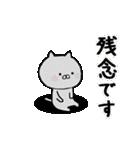 誕生日&使える毎日スタンプ【敬語★動く】(個別スタンプ:18)