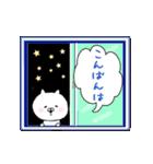 誕生日&使える毎日スタンプ【敬語★動く】(個別スタンプ:22)