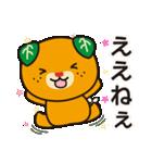 伊予弁みきゃん(個別スタンプ:01)