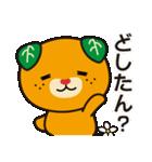 伊予弁みきゃん(個別スタンプ:03)