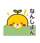 伊予弁みきゃん(個別スタンプ:04)