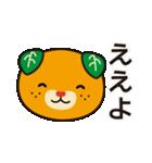 伊予弁みきゃん(個別スタンプ:08)