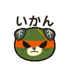伊予弁みきゃん(個別スタンプ:10)