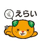 伊予弁みきゃん(個別スタンプ:18)