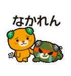 伊予弁みきゃん(個別スタンプ:19)
