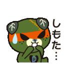 伊予弁みきゃん(個別スタンプ:20)