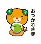 伊予弁みきゃん(個別スタンプ:29)