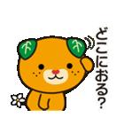 伊予弁みきゃん(個別スタンプ:30)