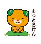 伊予弁みきゃん(個別スタンプ:31)