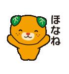 伊予弁みきゃん(個別スタンプ:38)