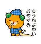 伊予弁みきゃん(個別スタンプ:40)