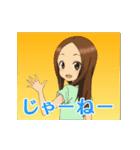 動く!「からかい上手の高木さん」2(個別スタンプ:4)
