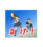 動く!「からかい上手の高木さん」2(個別スタンプ:10)