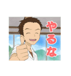 動く!「からかい上手の高木さん」2(個別スタンプ:14)