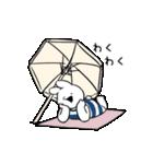 すこぶる動くウサギ【常夏】(個別スタンプ:5)