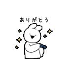 すこぶる動くウサギ【常夏】(個別スタンプ:6)