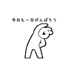 すこぶる動くウサギ【常夏】(個別スタンプ:7)
