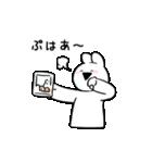 すこぶる動くウサギ【常夏】(個別スタンプ:8)