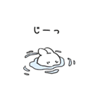 すこぶる動くウサギ【常夏】(個別スタンプ:12)