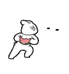 すこぶる動くウサギ【常夏】(個別スタンプ:14)