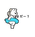 すこぶる動くウサギ【常夏】(個別スタンプ:19)