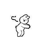 すこぶる動くウサギ【常夏】(個別スタンプ:20)