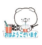 Lサイズ吹き出し うさぎ27(秋モード)(個別スタンプ:02)