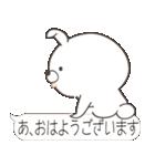 Lサイズ吹き出し うさぎ27(秋モード)(個別スタンプ:04)
