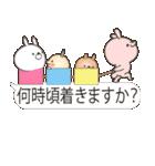 Lサイズ吹き出し うさぎ27(秋モード)(個別スタンプ:05)