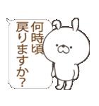 Lサイズ吹き出し うさぎ27(秋モード)(個別スタンプ:06)