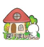Lサイズ吹き出し うさぎ27(秋モード)(個別スタンプ:08)