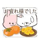 Lサイズ吹き出し うさぎ27(秋モード)(個別スタンプ:11)