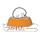 Lサイズ吹き出し うさぎ27(秋モード)(個別スタンプ:12)