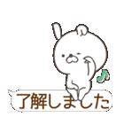 Lサイズ吹き出し うさぎ27(秋モード)(個別スタンプ:14)