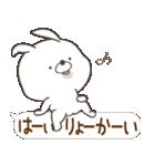 Lサイズ吹き出し うさぎ27(秋モード)(個別スタンプ:15)