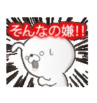 Lサイズ吹き出し うさぎ27(秋モード)(個別スタンプ:16)