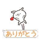 Lサイズ吹き出し うさぎ27(秋モード)(個別スタンプ:18)